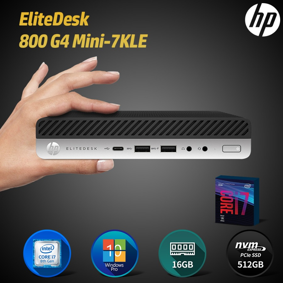 EliteDesk 800 G4 Mini i7-8700K Limited Edition